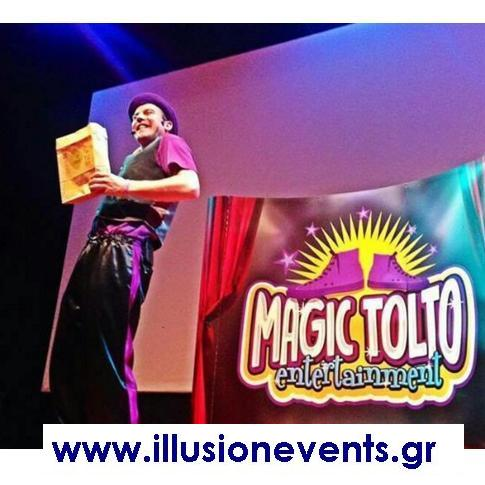 Magic Tolto (Animater)